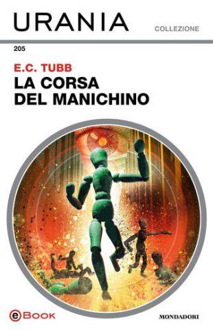 manichino-310x480